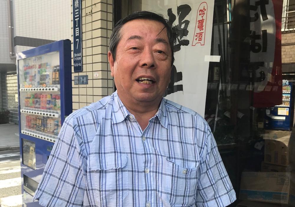 No.3 フカヒト限定!日本酒及びワインの試飲販売@新川屋酒井商店 ...